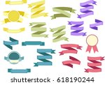 set of bright colored vintage... | Shutterstock . vector #618190244