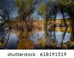reflection   Shutterstock . vector #618191519