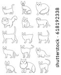 cats breeds set line art | Shutterstock .eps vector #618192338