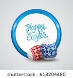 White Easter Eggs With Nationa...