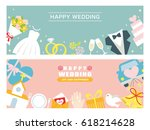 happy wedding greeting card set | Shutterstock .eps vector #618214628