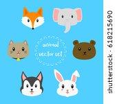 set of cute animals vector... | Shutterstock .eps vector #618215690