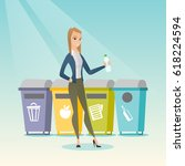 caucasian woman throwing away... | Shutterstock .eps vector #618224594