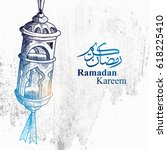 Hand Drawn Sketch Of Ramadan...