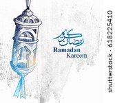 Hand Drawn Sketch Of Ramadan...