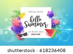 summer sale background template.... | Shutterstock .eps vector #618236408