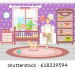 baby room interior. flat design....   Shutterstock .eps vector #618239594