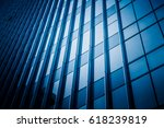 urban abstract   windowed... | Shutterstock . vector #618239819