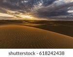 Beautiful Views Of The Desert...