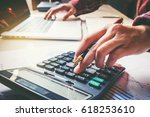 businessman's hands with... | Shutterstock . vector #618253610