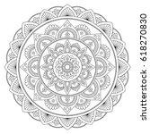 circular pattern in form of... | Shutterstock .eps vector #618270830