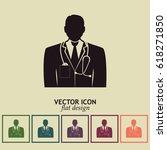doctor icon | Shutterstock .eps vector #618271850