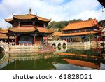 Yuantong Temple  The Biggest...