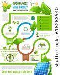 save energy infographics for... | Shutterstock .eps vector #618283940
