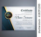 modern premium certificate... | Shutterstock .eps vector #618291200
