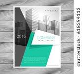 minimal elegant business...   Shutterstock .eps vector #618294113