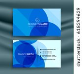 abstract blue business card... | Shutterstock .eps vector #618294629
