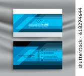blue professional business card ... | Shutterstock .eps vector #618294644