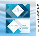 blue abstract business card... | Shutterstock .eps vector #618294650