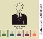 new bright idea form human head ... | Shutterstock .eps vector #618308600