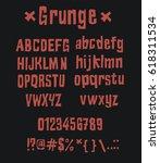 grunge font   red vector font... | Shutterstock .eps vector #618311534