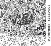 cartoon cute doodles hand drawn ... | Shutterstock .eps vector #618314078