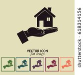 house in hand vector icon. | Shutterstock .eps vector #618314156