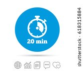 timer sign icon. 20 minutes... | Shutterstock .eps vector #618315884