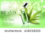 green repair serum with aloe... | Shutterstock .eps vector #618318320
