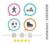 football ball  roller skates ... | Shutterstock .eps vector #618318458