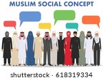 family and social concept.... | Shutterstock .eps vector #618319334