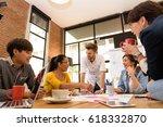 multi ethnic business person... | Shutterstock . vector #618332870