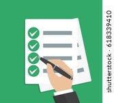 hand holding business paper... | Shutterstock .eps vector #618339410