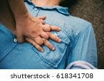 emergency cpr on adult who has... | Shutterstock . vector #618341708