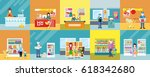 set of quality service and... | Shutterstock . vector #618342680