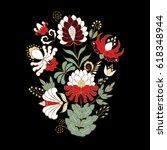 stock vector abstract hand draw ... | Shutterstock .eps vector #618348944