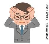 senior men suffering from... | Shutterstock .eps vector #618356150