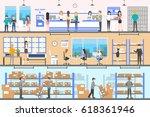 post office interior set.... | Shutterstock .eps vector #618361946