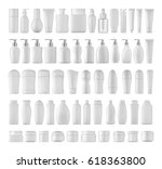 beauty products set for body on ... | Shutterstock .eps vector #618363800