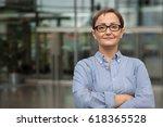 business woman portrait.    Shutterstock . vector #618365528