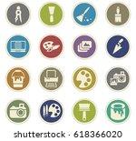 art tools vector icons for user ... | Shutterstock .eps vector #618366020