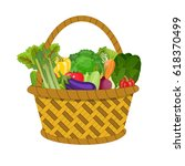 full basket with different... | Shutterstock . vector #618370499