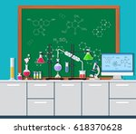 laboratory equipment  jars ... | Shutterstock . vector #618370628