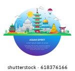 asian spirit   modern vector...   Shutterstock .eps vector #618376166