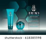 cosmetic set. realistic... | Shutterstock .eps vector #618385598