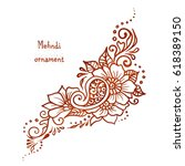 vector ethnic mehndi pattern....