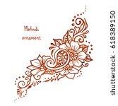 vector ethnic mehndi pattern.... | Shutterstock .eps vector #618389150