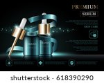 hydrating facial serum for... | Shutterstock .eps vector #618390290