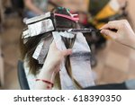 hair coloring girl in the... | Shutterstock . vector #618390350