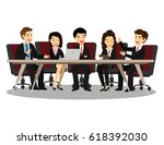 business people meeting... | Shutterstock .eps vector #618392030